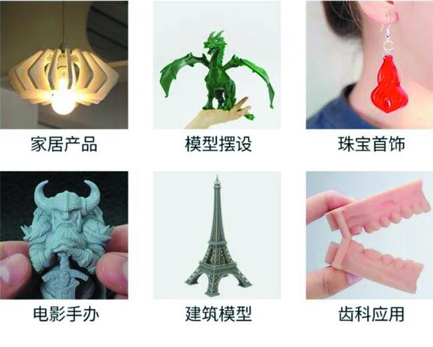图片4-4.jpg