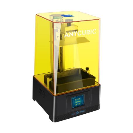 纵维立方光固化3D打印机.png